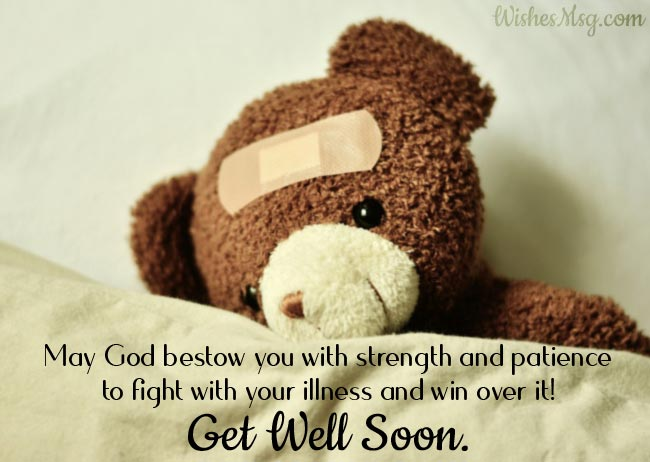 Get Well Prayer Messages For Brother