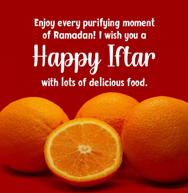happy iftar message