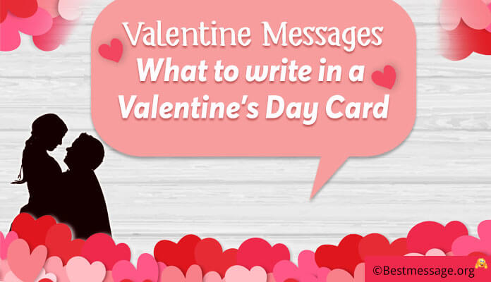 Write a to what valentine in Valentine Messages