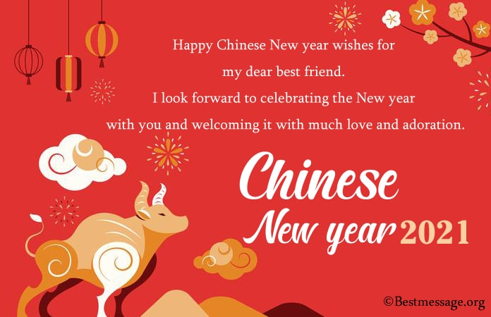 Happy Chinese New Year Quotes Messages Images