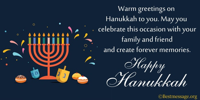 Happy Hanukkah Wishes, Hanukkah Quotes with Images