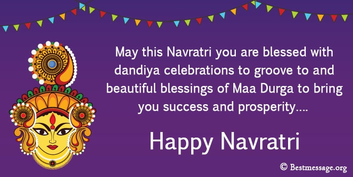 Navratri Wishes Messages