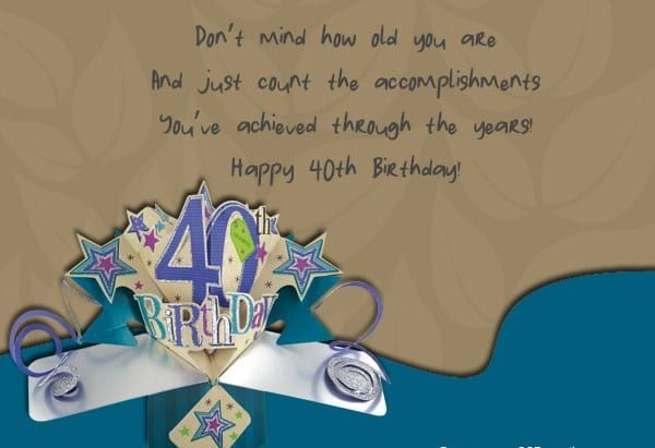 Don`t Mind How Old You are and Just Count the Accomplishments...
