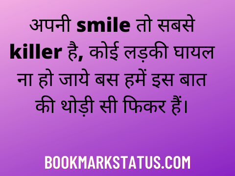 new facebook caption in hindi
